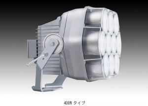 岩崎電気 高出力・高効率化したLED投光器「LEDiocFLOOD BLITZ」