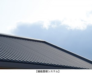 パナソニック 太陽光パネルを穴をあけずに設置できる「機能屋根システム」