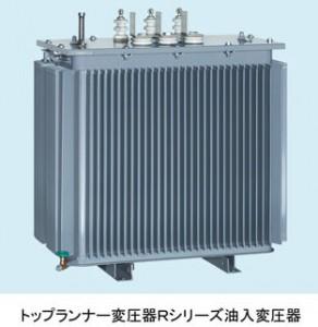 三菱電機 第二次トップランナー基準対応の配電用配電用変圧器