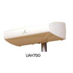 DXアンテナ デザイン性を重視した共同受信用小型樹脂アンテナ「UAH750」